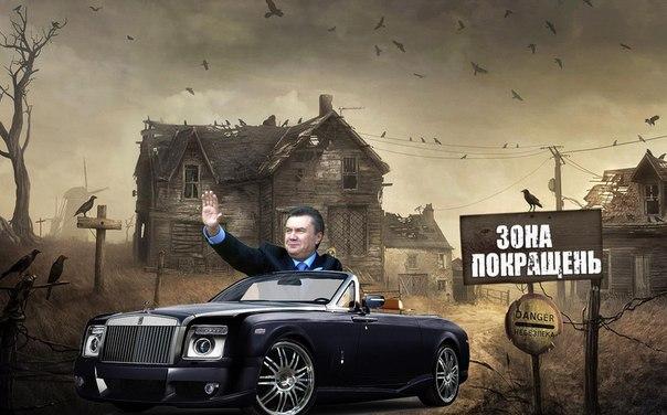 ПР: Мы не будем голосовать за проведение выборов в Киеве - Цензор.НЕТ 4421