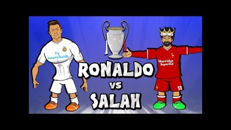 Роналду и Салах готовятся стать чемпионами!