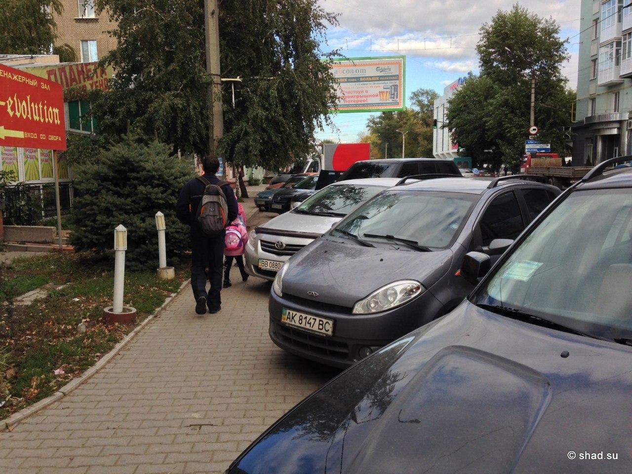 На улице Сосюры