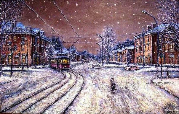 """Падает снег, падает снег - Тысячи белых ежат... А по дороге идет человек, И губы его дрожат. Мороз под шагами хрустит, как соль, Лицо человека - обида и боль, В зрачках два черных тревожных флажка Выбросила тоска. Измена? Мечты ли разбитой звон? Друг ли с подлой душой? Знает об этом только он Да кто-то еще другой. Случись катастрофа, пожар, беда - Звонки тишину встревожат. У нас милиция есть всегда И """"Скорая помощь"""" тоже. А если просто: падает снег И тормоза не визжат, А если просто…"""