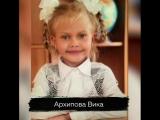 28.03.2018 День национального траура по жертвам Кемерово