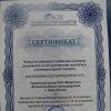 """ООО """"Микротех"""" - Ремонт ноутбуков в Омске"""