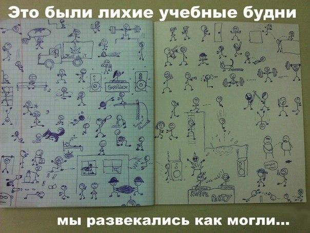 http://cs409031.vk.me/v409031650/795a/ens6irUvo-w.jpg