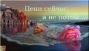 Очень хороший стиx)