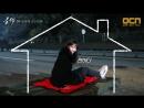 Детектив Блэк: За кулисами съемок  Серия 10  black [메이킹] 생사예측 불가능 액션 열연! 승헌  아라 생고생 비하인드 171112 EP.10 (1)