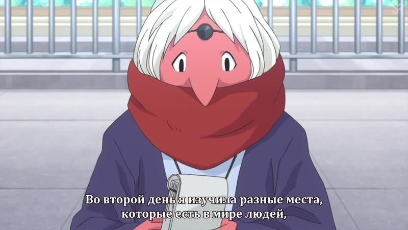 субтитры 3 серия Fukigen na Mononokean Tsuzuki Угрюмый Мононокэан 2 by ada Jane Cooper SovetRomantica