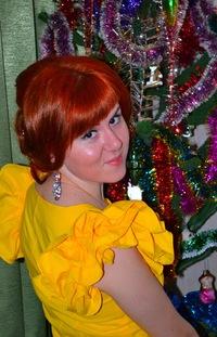 Мария Варюшева