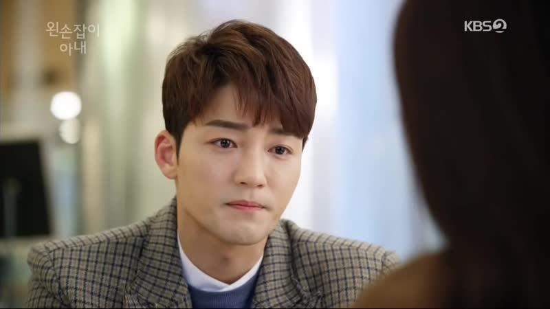 KBS2TV 저녁일일드라마 [왼손잡이 아내] 49회 (목) 2019-03-14