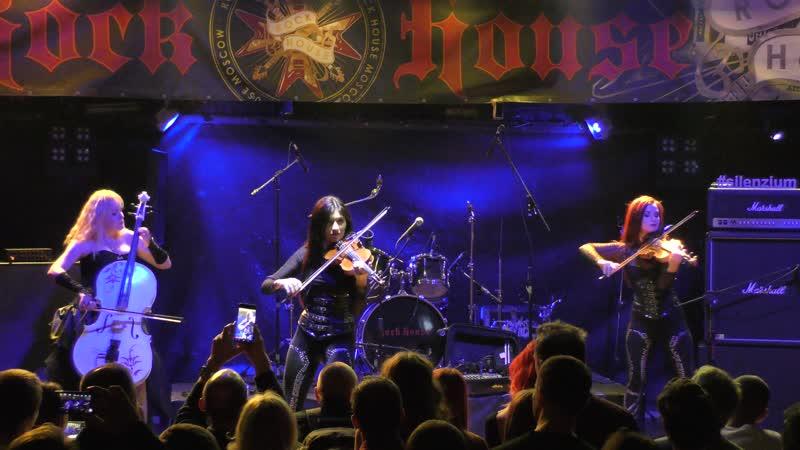 SILENZIUM скрипкаскрипкавиолончель Новосибирск (ROCK HOUSE)