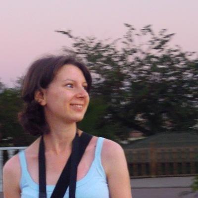 Ирина Акдениз, 1 ноября , Екатеринбург, id2669718