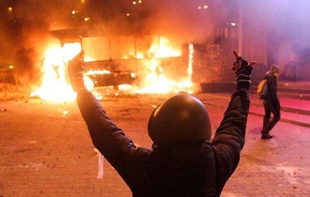 Фак системі, революція в Києві
