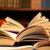 Chistopolskaya Biblioteka-Filial