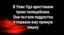 Светлана Демчинкова фотография #10