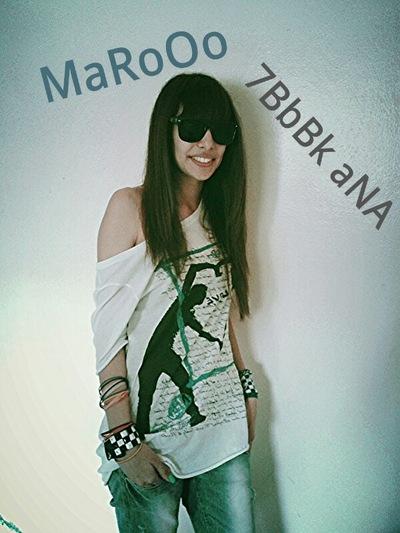 Мари Леницкая, 10 сентября 1997, Харьков, id145073041