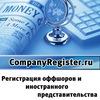 CompanyRegister