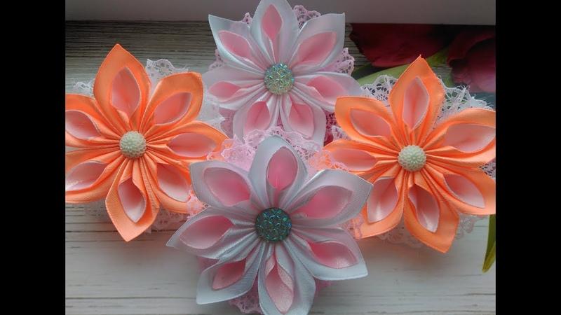 Цветы Канзаши из лент 5 см МК Flowers of the tapes 5 cm Flores de fitas de 5 см