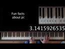 Музыка числа Пи