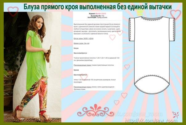 Галина Волевич Одежда Для Полных Женщин