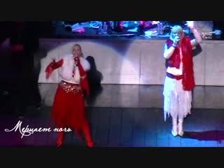 МИРАЖ (Наталия ГУЛЬКИНА и Маргарита СУХАНКИНА) - Мерцает ночь (СПБ БКЗ 6.11.2009)