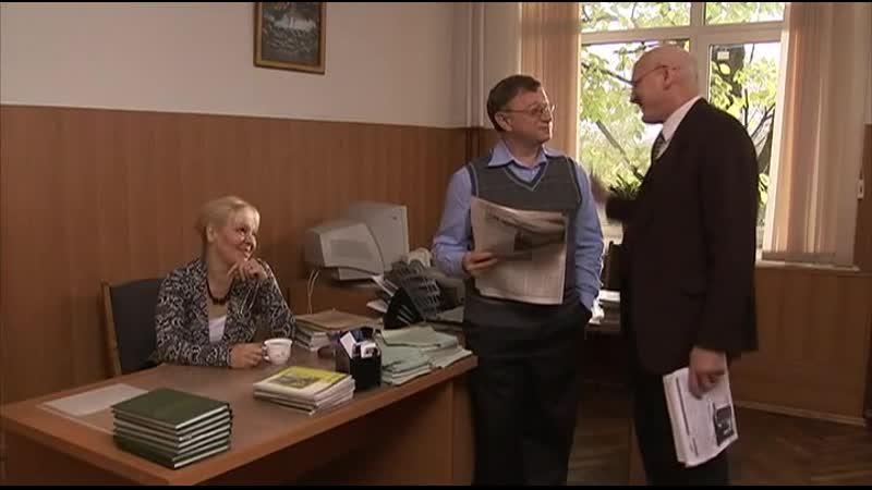 Сериал Кадетство 3 сезон 58 серия смотреть онлайн бесплатно в хорошем качес