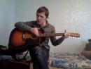 Тёща в моём исполнении на гитаре! сектор газа !