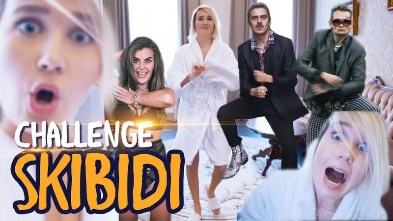 Little Big - SKIBIDI (cover by Клава Кока) / Challenge