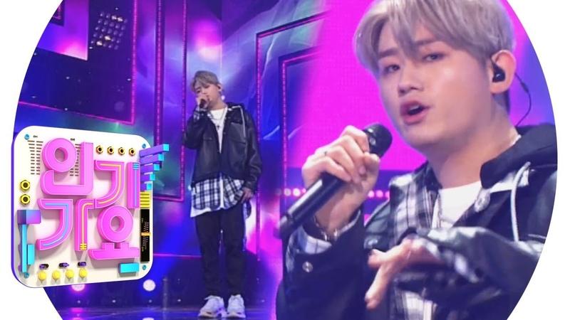 WOODY(우디) - 이 노래가 클럽에서 나온다면 @인기가요 Inkigayo 20190217