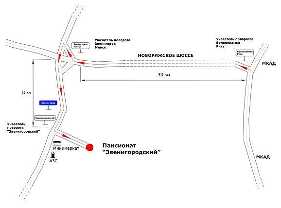 http://www.zvenigorodskiy.ru/