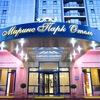 Маринс Парк Отель | Сочи