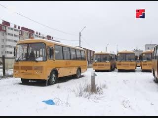 До конца года в Марий Эл обновится парк школьных автобусов