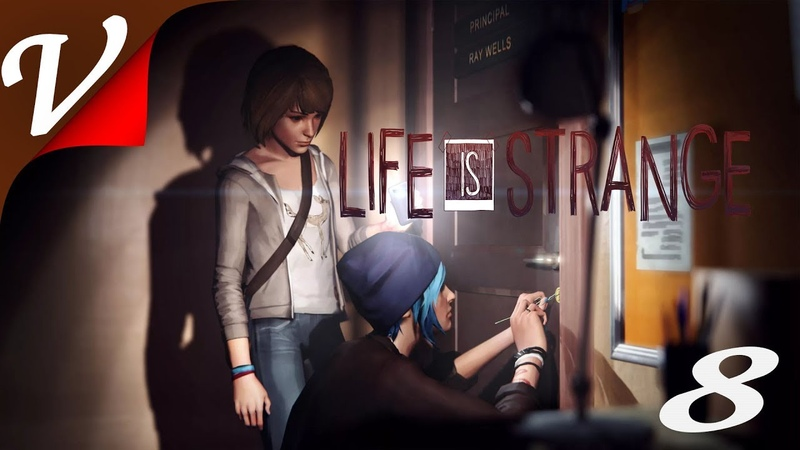 Прохождение Life Is Strange на Русском [Эпизод 3 Теория хаоса] - Часть 8 (Кабинет ректора)