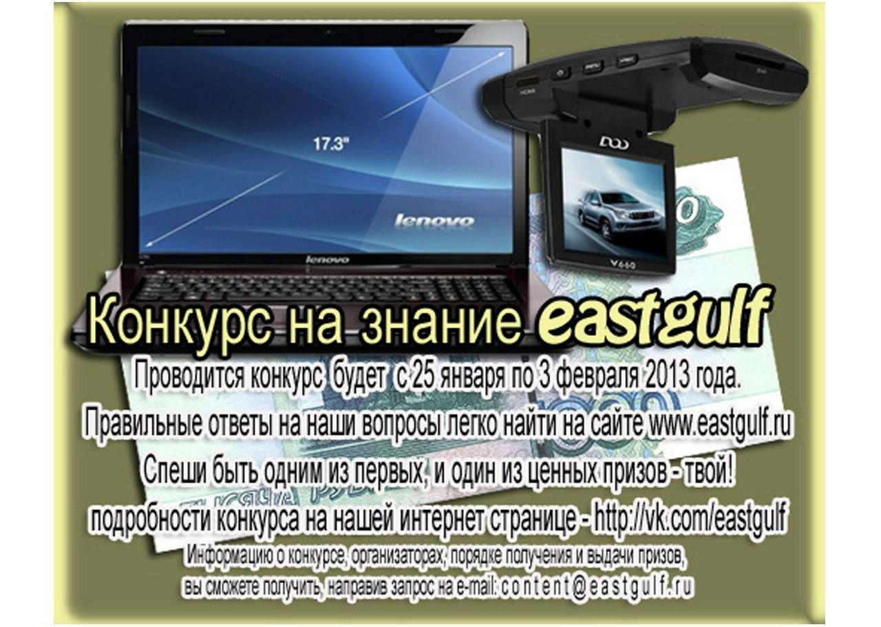 http://cs411028.userapi.com/v411028013/3efe/0jU6oa-4cjs.jpg