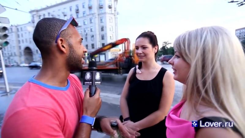 Шпили-вили- LOVER.RU спрашивает девушек о курортном сексе