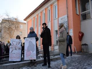 Выступление на митинге в пгт Вахруши Пентина Сергея Петровича 02.12.18