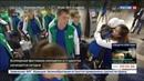 Новости на Россия 24 • В Москве состоится парад-карнавал участников Всемирного фестиваля молодёжи и студентов