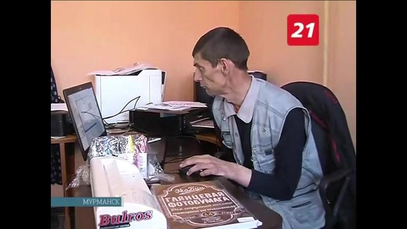 Деньги любят: необычный бизнес-проект. Видео репортаж, про типографию.