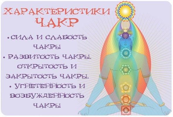 ekaterinburg-prostitutki-pionerskiy