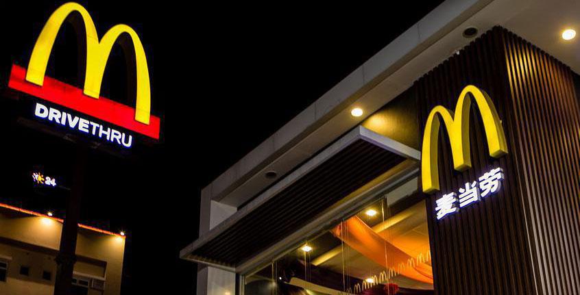 Макдональдс является популярным местом для еды на вынос