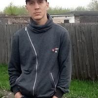 Алекс Королёв