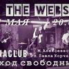 11 Мая в 20.00 Группа The Webs в Monaclub!