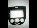 Аквапринт рамки магнитолы для Chevrolet Lacetti , Immer Line, г. Тула