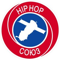 HIP HOP СОЮЗ СПБ