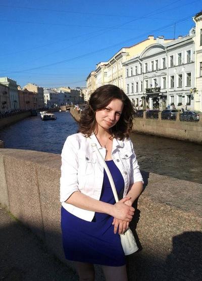 Марина Ерёмина
