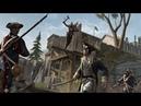 Assassin's Creed III - ПРОХОЖДЕНИЕ Часть 6