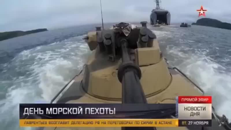 Главком ВМФ России рассказал о новом вооружении морской пехоты — ЯндексВидео