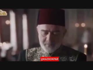 Осман империясының соңғы, халифы Сұлтан Абдулхамид    пен қарызға батқан жігіт жайлы оқиғасы.