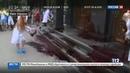 Новости на Россия 24 • Убийство Бузины дело против Медведько и Полищука могут закрыть