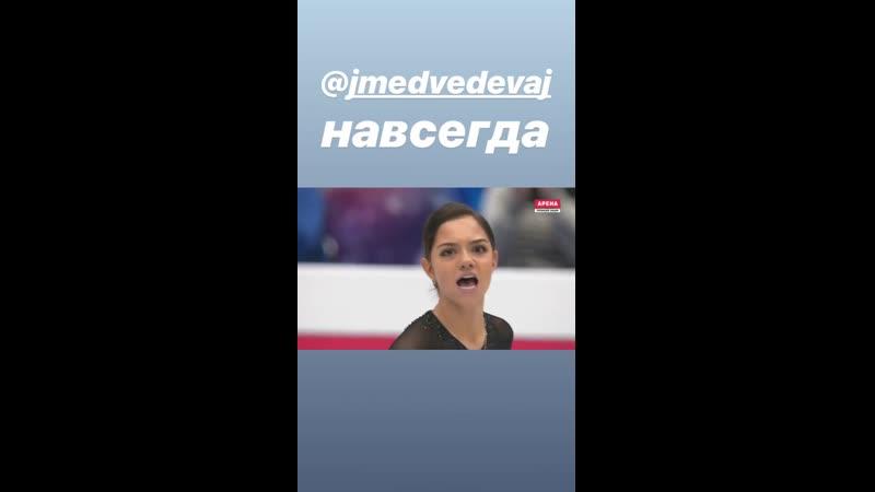 Instagram Stories Командной 22.03.2019