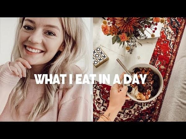 WHAT I EAT IN A DAY   Einfache, schnelle gesunde Rezeptideen für den Alltag