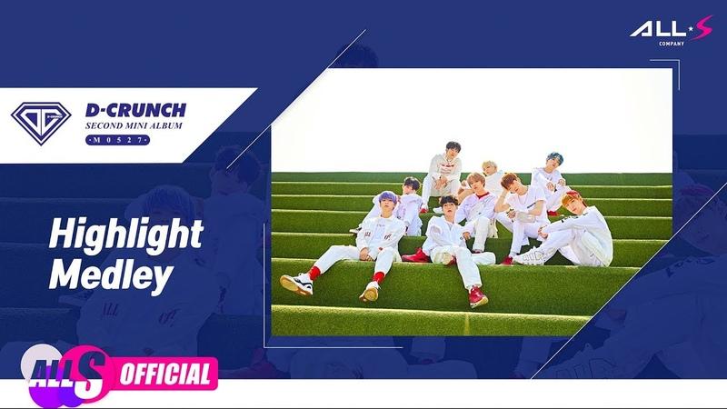 D-CRUNCH(디크런치) - M0527 Highlight Medley